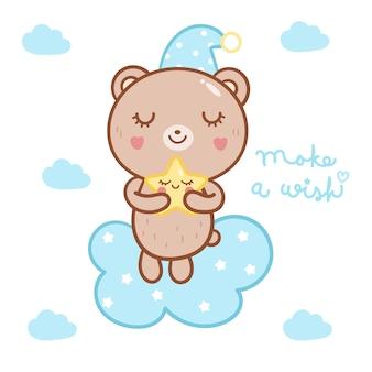 Illustrazione simpatico orso abbraccio stella