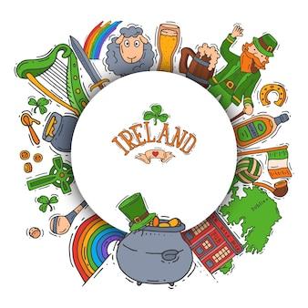 Illustrazione stabilita di scarabocchio di simboli dell'irlanda. festa di san patrizio, trifoglio, trifoglio, leprechaun e pub irlandese.