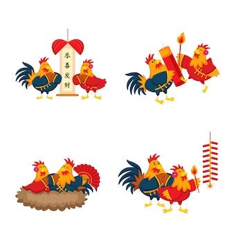 Illustrazione sveglia del carattere del fumetto delle coppie del gallo di nuovo anno cinese romantico