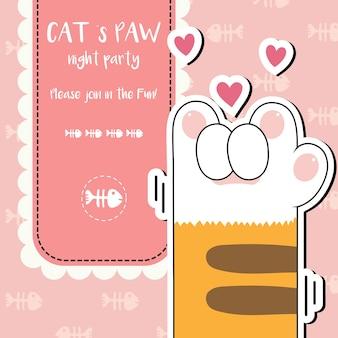Illustrazione sveglia di vettore della carta da parati delle zampe del gatto