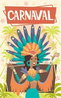 Illustrazione tradizionale di rio party di costume luminoso di usura latina della donna di carnevale del brasile