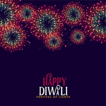 Illustrazione variopinta di celebrazione del fuoco d'artificio di diwali felice