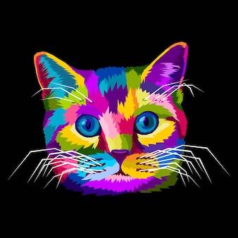 Illustrazione variopinta di vettore del ritratto di pop art dell'animale del gatto