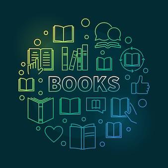 Illustrazione variopinta rotonda di concetto di vettore del profilo dei libri