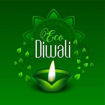 Illustrazione verde felice delle foglie di diwali di eco