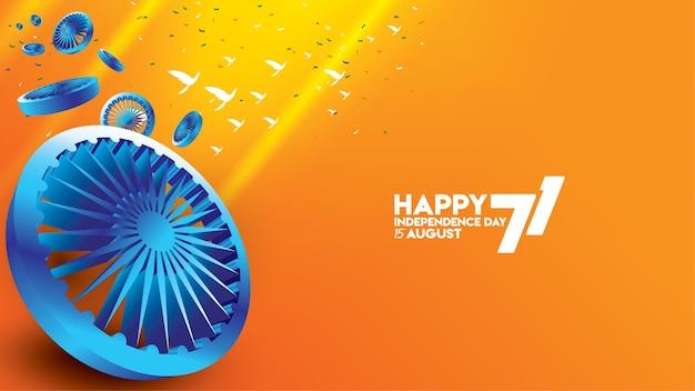 Illustrazione vettoriale 15 agosto felice giorno dell'indipendenza