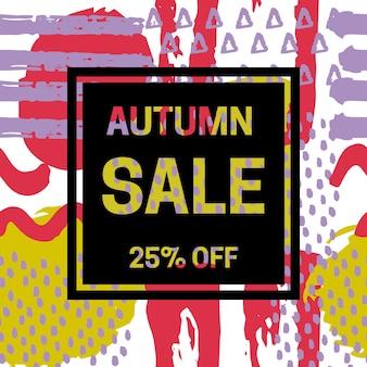 Illustrazione vettoriale di autunno vendita