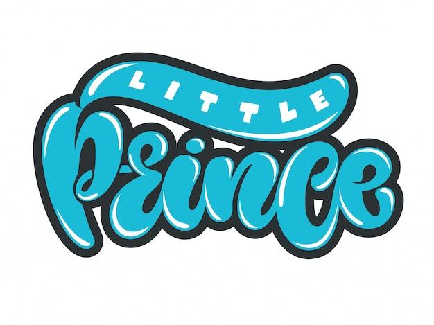 Illustrazione vettoriale di piccolo principe, testo per i vestiti dei ragazzi.