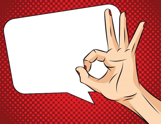 Illustrazione vettoriale di stile fumetto pop art.