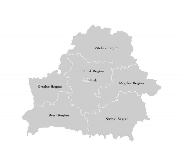 Illustrazione vettoriale isolato della mappa amministrativa semplificata della bielorussia