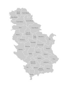 Illustrazione vettoriale isolato della mappa amministrativa semplificata della serbia