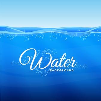 Illustrazione vettoriale. sfondo blu pulito sotto l'acqua