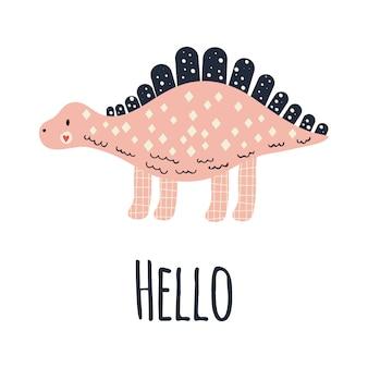 Illustrazione vettoriale simpatico dinosauro stegosauro stampa per bambini con il testo ciao. rosa, bianco, blu scuro.