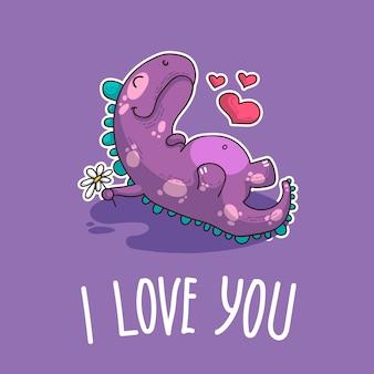 Illustrazione vettoriale su dinozaur in amore