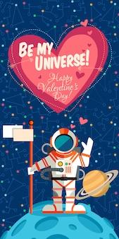 Illustrazione vettoriale su spazio esterno per san valentino.