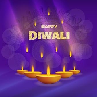 Illustrazione vettoriale sul tema della diwali vacanza. deepavali festival di luce e fuoco.