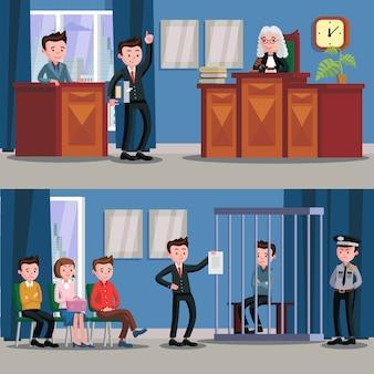 Illustrazioni orizzontali del sistema legale