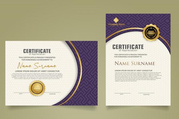 Imposta modello di certificato moderno