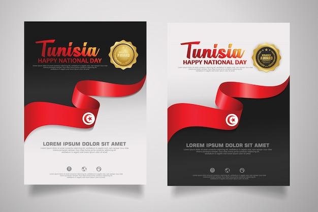 Impostare il modello di certificato verticale con ornamento rosso scuro di lusso ed elegante