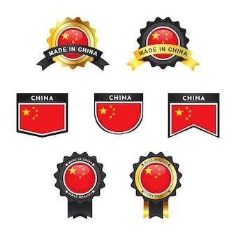 Impostare la bandiera della cina e le etichette distintivo dell'emblema made in china