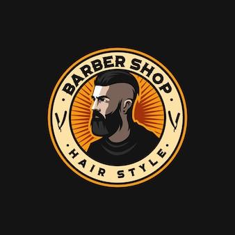 Impressionante logo del barbiere pronto all'uso