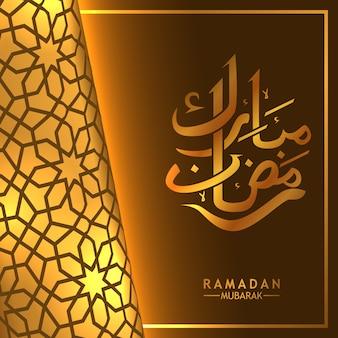 Incandescenza dorata della parete del modello islamico geometrico della moschea di islam