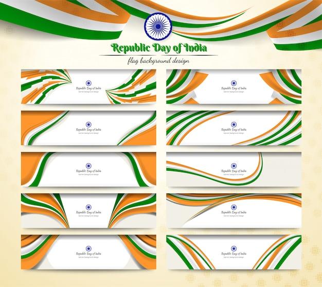 India bandiera di colore di sfondo