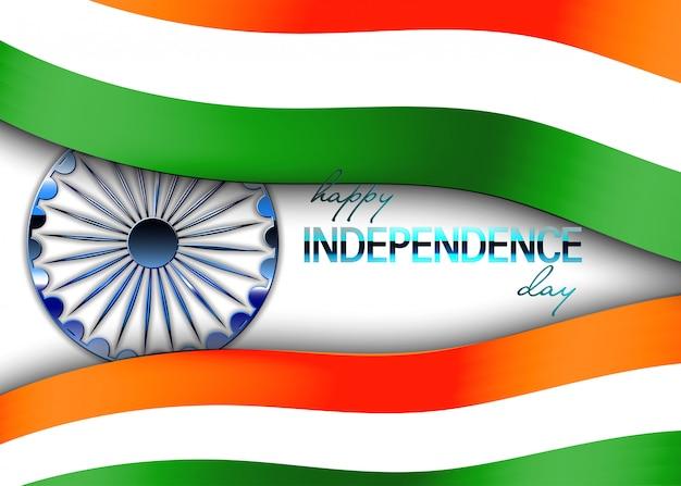 India sfondo di indipendenza