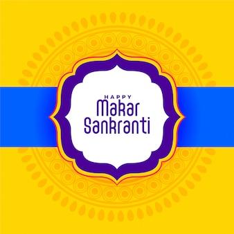 Indiano felice makar sankranti festival giallo