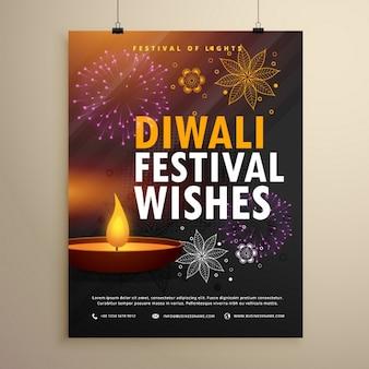 Indiano festa diwali modello di progettazione saluto volantino