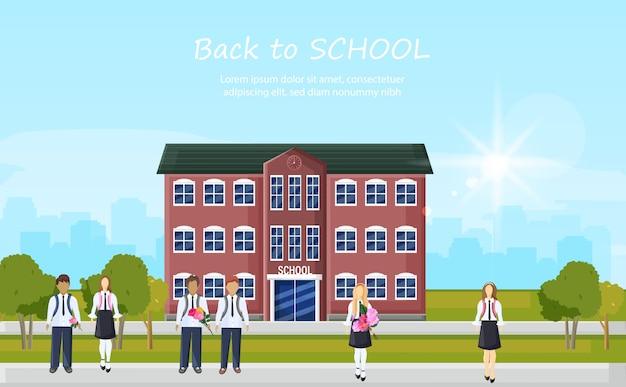 Ingresso della scuola e bambini che corrono fuori. edificio di facciata di educazione