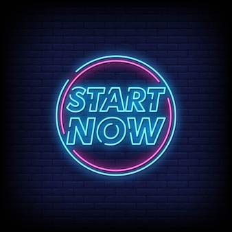 Inizia ora insegna al neon in stile testo vettoriale