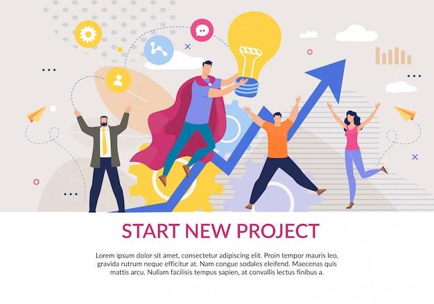 Inizia un nuovo progetto poster piatto in stile aziendale