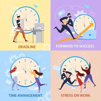 Inoltra a successo, gestione del tempo