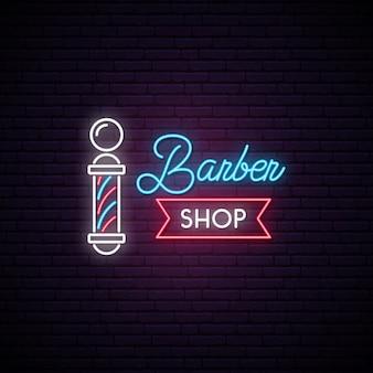 Insegna al neon del barbiere.
