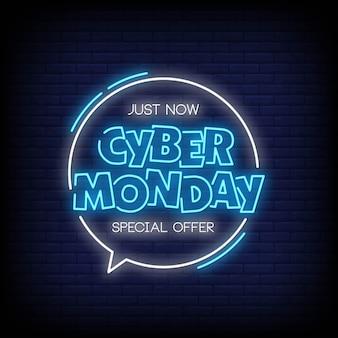 Insegna al neon del cyber monday
