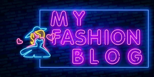 Insegna al neon del modello di progettazione di blogging, insegna leggera, insegna al neon, pubblicità luminosa serale, iscrizione leggera.