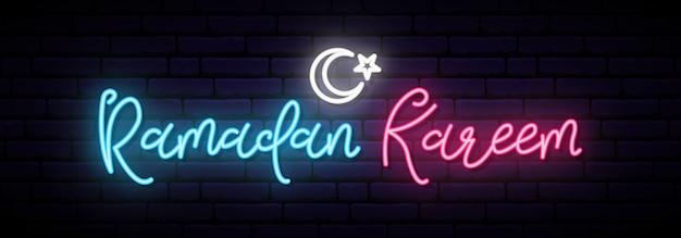 Insegna al neon del segno di ramadan kareem.