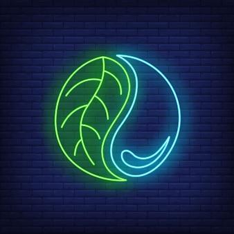 Insegna al neon della goccia di acqua e della foglia yin yang.