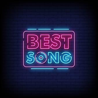 Insegna al neon della migliore canzone sul muro di mattoni