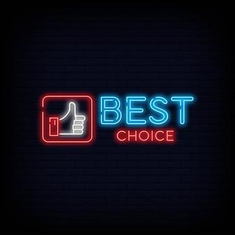 Insegna al neon della migliore scelta, pubblicità luminosa serale, iscrizione leggera
