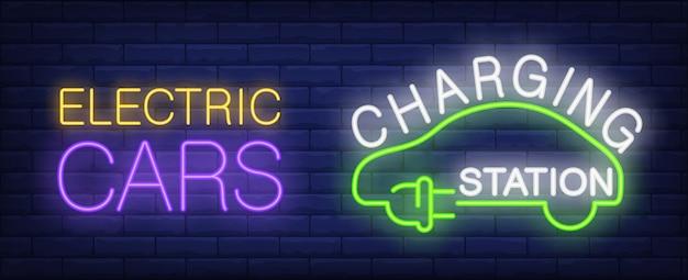 Insegna al neon della stazione di carico delle auto elettriche. sagoma di auto verde con spina.