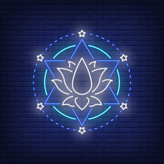 Insegna al neon della stella del fiore e di esagramma di lotus. meditazione, spiritualità, yoga.