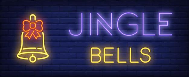 Insegna al neon delle campane di jingle