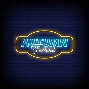 Insegna al neon di autumn festival sul muro di mattoni