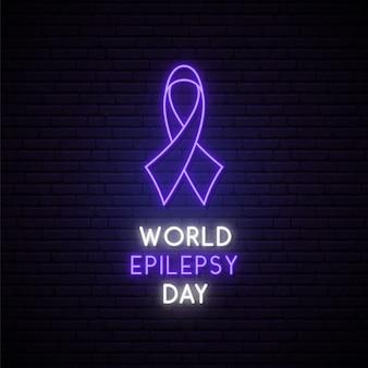 Insegna al neon di concetto di giornata mondiale dell'epilessia.