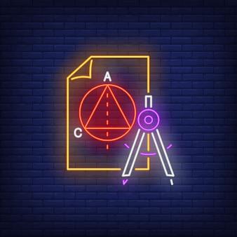 Insegna al neon di geometria
