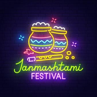 Insegna al neon di krishna janmashtami