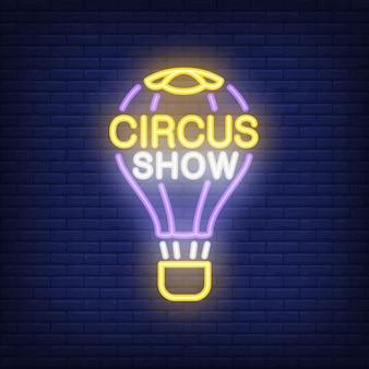 Insegna al neon di spettacolo del circo. mongolfiera nell'iscrizione luminosa sul fondo scuro del muro di mattoni