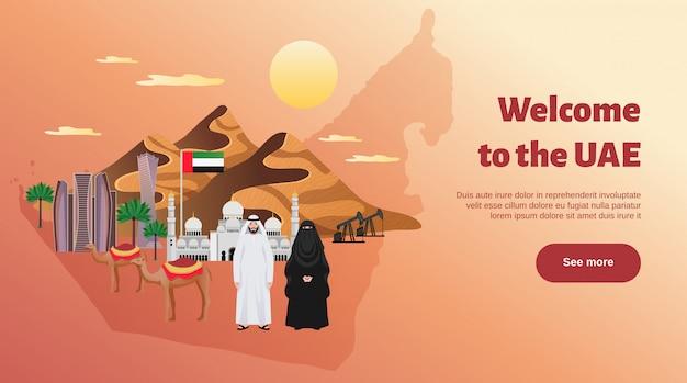Insegna benvenuta orizzontale piana del sito web dell'agenzia di viaggi con l'illustrazione facente un giro turistico di architettura della moschea della bandiera delle attrazioni delle montagne degli emirati arabi uniti